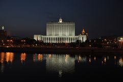Russian White House at night Royalty Free Stock Photo