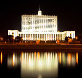 Russian White House in night Royalty Free Stock Image
