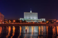 Russian White House in Moscow and the Moskva River Royalty Free Stock Image