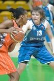 Russian women basketball Stock Photos