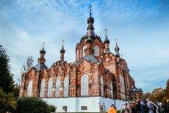 Russian women's church Shamordino Stock Photography
