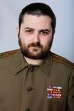 Russian Royalty Free Stock Photo