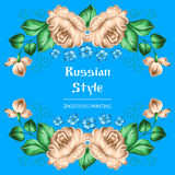 Russian Zhostovo floral ornament Royalty Free Stock Image