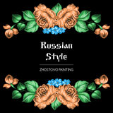Russian Zhostovo floral ornament Royalty Free Stock Photo