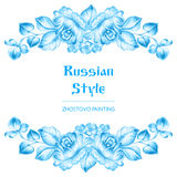 Russian Zhostovo floral ornament Stock Photos