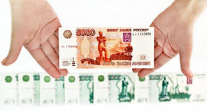 The Russians large bills. Stock Image
