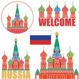 Russie Image stock