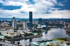Russie Ekaterinburg Bord de mer de ville de vue Photos stock