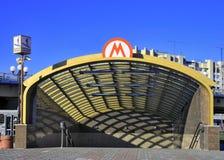 Russie La première station de métro à Omsk Image stock