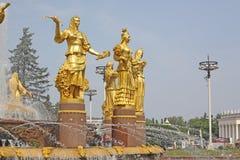 Russie moscou Amitié de ` de fontaine de ` de peuples dans l'exposition des accomplissements de l'économie nationale Image libre de droits