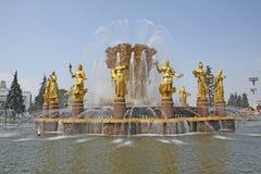 Russie moscou Amitié de ` de fontaine de ` de peuples dans l'exposition des accomplissements de l'économie nationale Images libres de droits