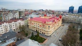 Russie Rostov-On-Don Le bâtiment de l'administration de ville Photos stock