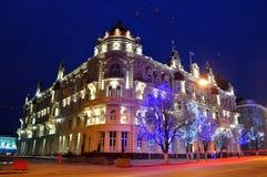 Russie Rostov-On-Don Le bâtiment de l'administration de ville Images libres de droits