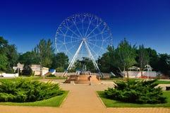Russie Rostov-On-Don Parc de révolution d'octobre photo stock