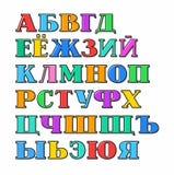 Russisch alfabet, Cyrillische, gekleurde brieven, zwart overzicht, vector Stock Afbeeldingen