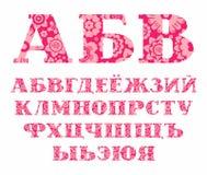Russisch alfabet, roze bloemen, doopvont, vector Royalty-vrije Stock Fotografie