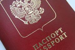 Russisch Federatie internationaal paspoort royalty-vrije stock foto's