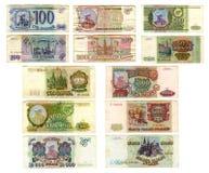 Russisch geld Royalty-vrije Stock Foto