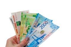 Russisch geld 5000 roebels, 2000 roebels en 200 roebels Stock Afbeeldingen