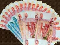 Russisch geld van 5000 en 1000 roebels Stock Afbeelding