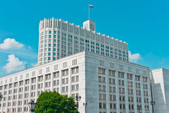 Russisch Huis van Overheid Stock Afbeelding