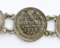 Russisch 10 kopecks zilveren-muntstuk vanaf 1913 Stock Foto