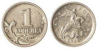 1 Russisch kopekmuntstuk Royalty-vrije Stock Afbeeldingen