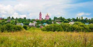 Russisch landschap stock foto