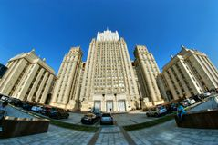 Russisch Ministerie van Buitenlandse zaken Stock Foto