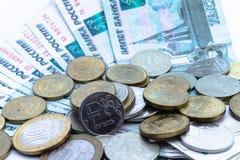 Russisch muntstuk één roebel Royalty-vrije Stock Fotografie