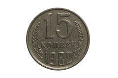 Russisch muntstuk Royalty-vrije Stock Fotografie