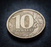 Russisch muntstuk - tien roebels. stock foto