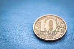 Russisch muntstuk - tien roebels. stock afbeeldingen