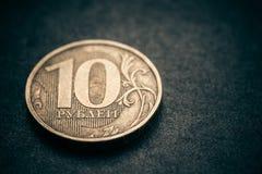 Russisch muntstuk - tien roebels stock foto