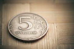 Russisch muntstuk - vijf roebels stock afbeelding