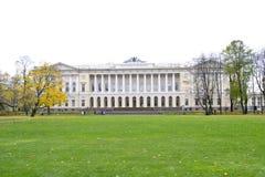 Russisch museum, heilige-Petersburg, Rusland Stock Fotografie