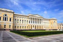 Russisch museum in St. Petersburg Rusland royalty-vrije stock foto