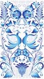Russisch nationaal patroon met vogels in het centrale deel Royalty-vrije Stock Afbeelding