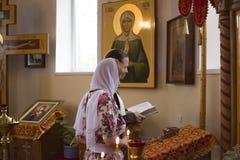 Russisch-Orthodoxe Kirche Lizenzfreies Stockbild
