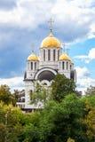 Russisch-Orthodoxe Kirche Tempel des Märtyrers St George in Sama Lizenzfreie Stockbilder