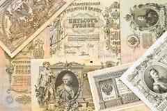 Russisch oud geld Stock Afbeeldingen