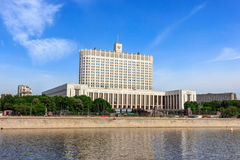 Russisch Overheidshuis Stock Afbeelding