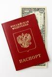 Russisch paspoort Stock Foto