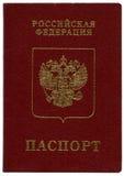 Russisch paspoort Royalty-vrije Stock Fotografie