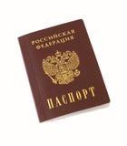 Russisch paspoort Stock Afbeeldingen