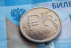 Russisch roebelsmuntstuk stock foto's