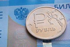 Russisch roebelsmuntstuk stock afbeelding