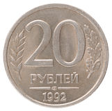 Russisch roebelsmuntstuk Royalty-vrije Stock Afbeelding
