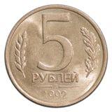 Russisch roebelsmuntstuk Royalty-vrije Stock Fotografie