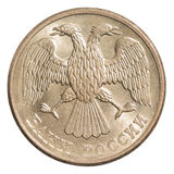 Russisch roebelsmuntstuk Royalty-vrije Stock Foto